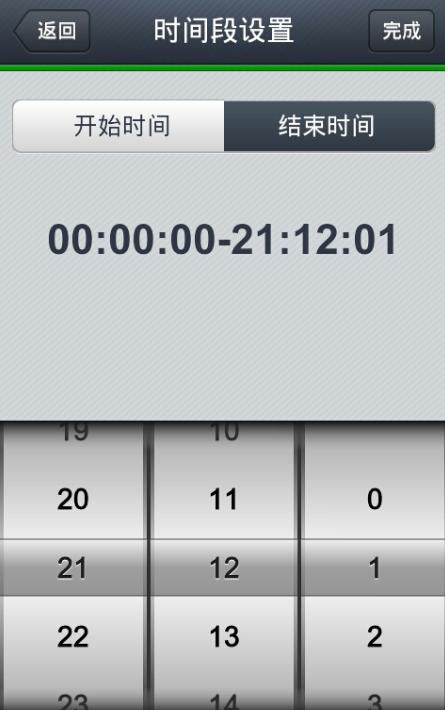 时间设置--查岗-视频监控评测报告